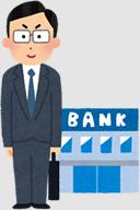 ライフプラスハウスは複数の金融機関にパイプを持っています