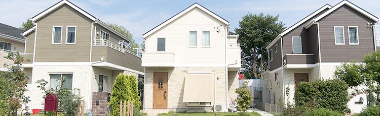 ライフプラスハウスの年収別施工事例 ライフプラスハウスの施工事例をご紹介